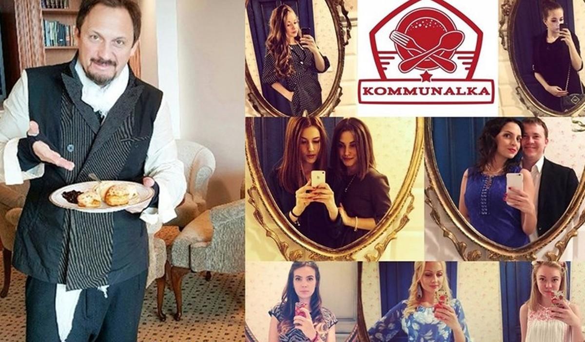 Стас Михайлов открыл ресторан в Петербурге