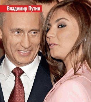 дети путина владимира владимировича и кабаевой фото