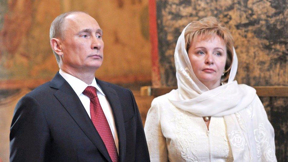 первая леди россии кто она