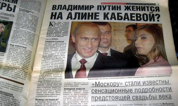 В прессе появилась новость о женитьбе Путина