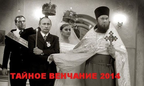 Таинственная свадьба Владимира Владимировича Путина