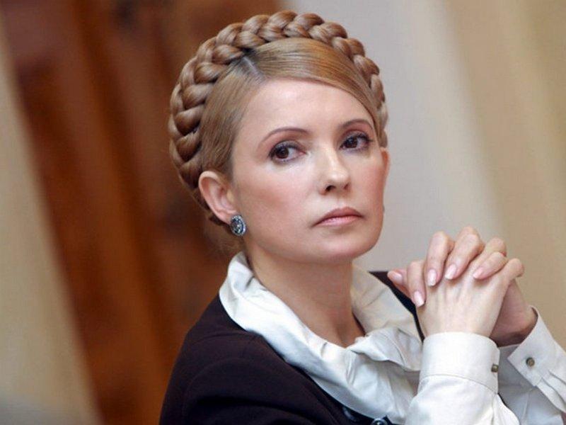 Тимошенко юлия фото 2 фотография