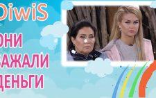 ДОМ 2 новости и слухи на 6 дней раньше эфира: за 13.06.2016 Марина зажала деньги