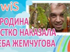 ДОМ 2 новости и слухи на 6 дней раньше эфира за 16.06.2016: Бородина жестко наказала Глеба Жемчугова