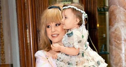 дети аллы пугачевой фото дочери и сына 2016 фото