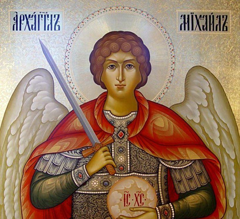 молитва архангелу михаилу очень сильная молитва