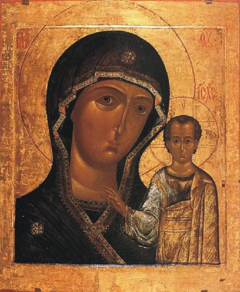 богородица дева радуйся молитва текст молитвы