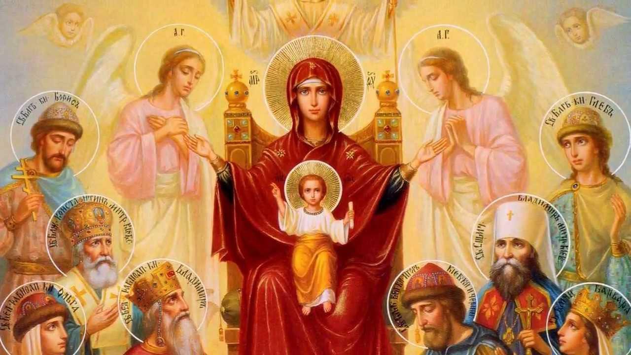 Молитва Богородица Дева радуйся - текст на русском языке