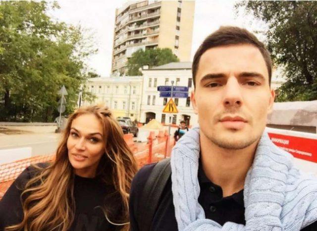 Алена Водонаева рассталась сженихом