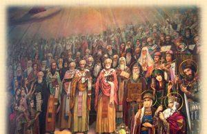 икона всем святым фото и их значение