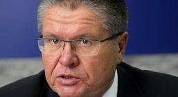 СМИ: Алексей Улюкаев взял взятку (видео и фото)