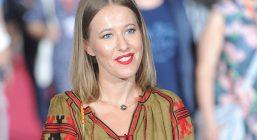 Последние новости: Собчак Ксения Анатольевна родила сына Виторгану (фото и видео)