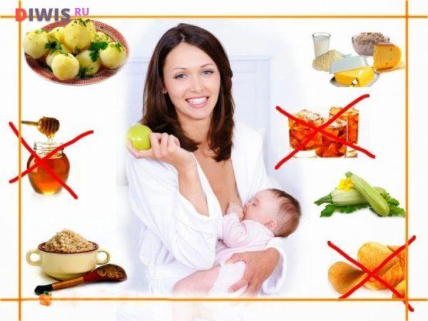 Список продуктов для кормящих мам в первый месяц после родов