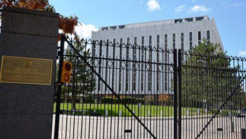 США высылает российских дипломатов
