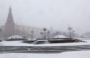 Оранжевый уровень опасности в Москве сегодня