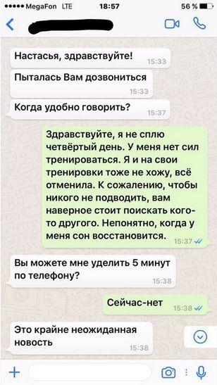 nastasya-samburskaya-postavila-tochku-v-konflikte-s-maksimom-fadeevym-1