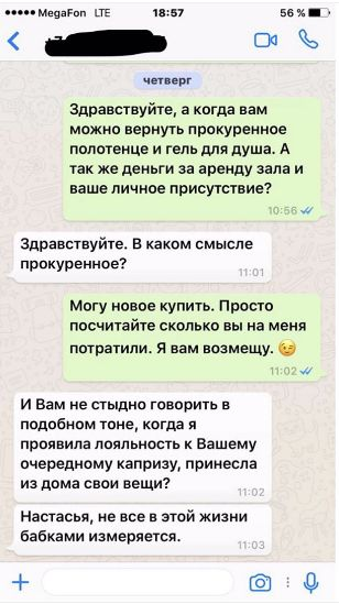 nastasya-samburskaya-postavila-tochku-v-konflikte-s-maksimom-fadeevym-2