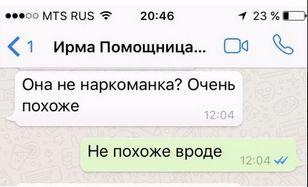 nastasya-samburskaya-postavila-tochku-v-konflikte-s-maksimom-fadeevym-3