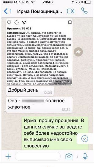 nastasya-samburskaya-postavila-tochku-v-konflikte-s-maksimom-fadeevym-4