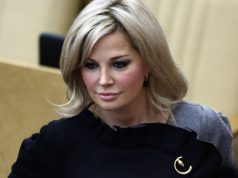 Мария Максакова подала в суд на бывшую жену своего мужа