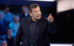 Владимир Соловьёв не досчитался 800 тысяч рублей