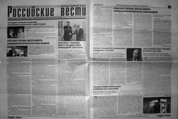 В 1994 году С. Соседов переводится в газету «Российские вести»