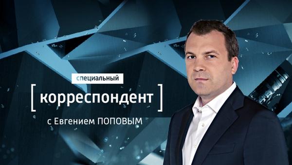 Евгений Попов: фото