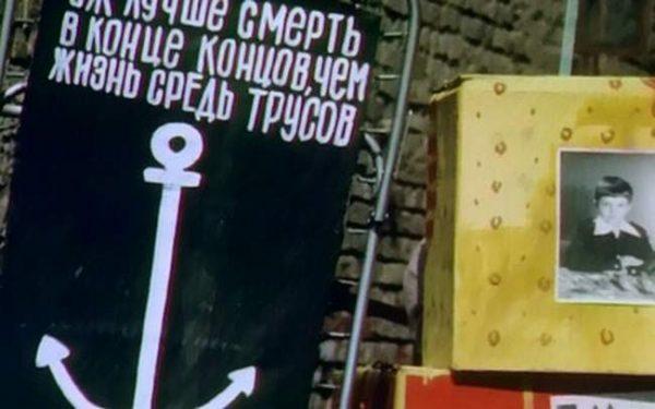 """В 1988 году Ольга завершила съемку документального фильма """"Черный квадрат"""""""