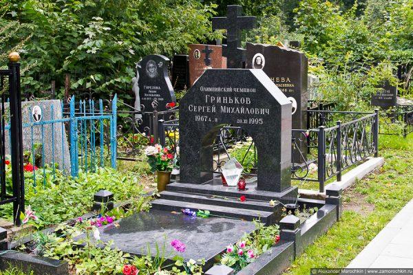 Сергей Гриньков умер от сердечной недостаточности