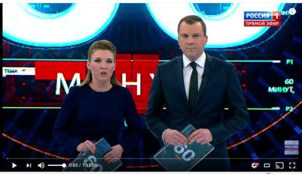 Ольга Скобеева и Евгений Попов: совместное фото