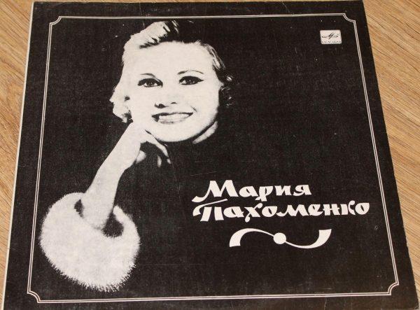 Мария Пахоменко: биография, личная жизнь