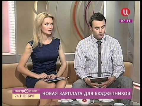 Катя Гордон в роли телеведущей