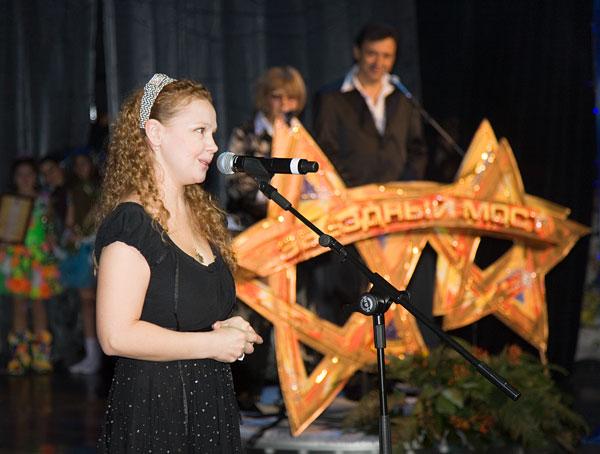 Татьяна Абрамова на концерте