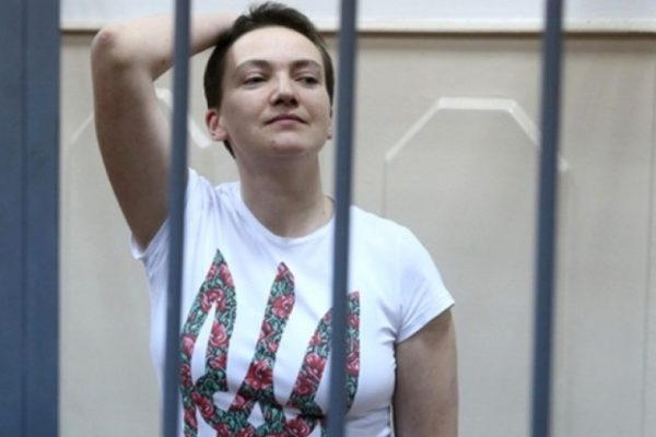 Надежда Викторовна Савченко: фото