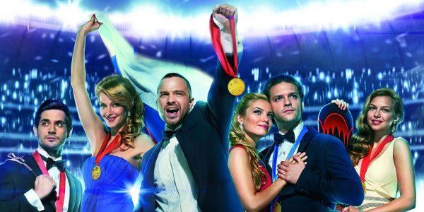 «Чемпионы» – кинокартина с участием Светланы Хоркиной