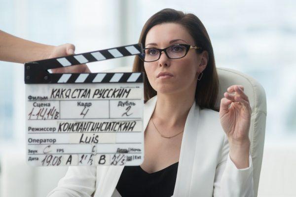 """Александра Урсуляк в фильме """"Как я стал русским"""""""