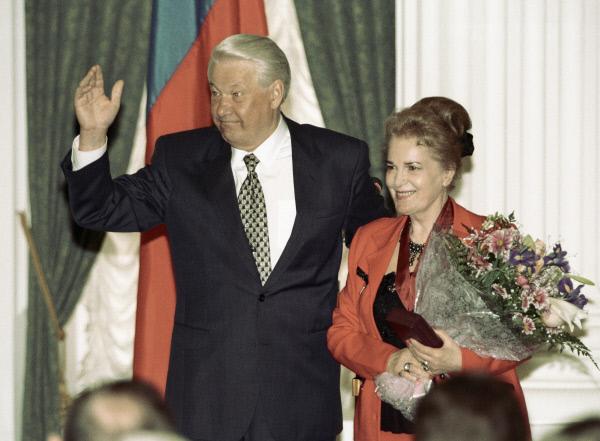 Элина Быстрицкая и Борис Ельцин