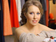 Ксения Собчак удивила поклонников откровенным интервью