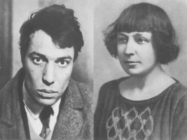 Марина Цветаева и Борис Пастернак