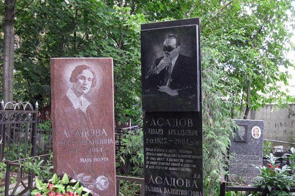 Поэт Эдуард Асадов похоронен рядом со своей матерью