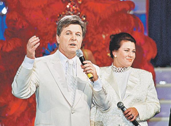 Валентина Толкунова и Лев Лещенко