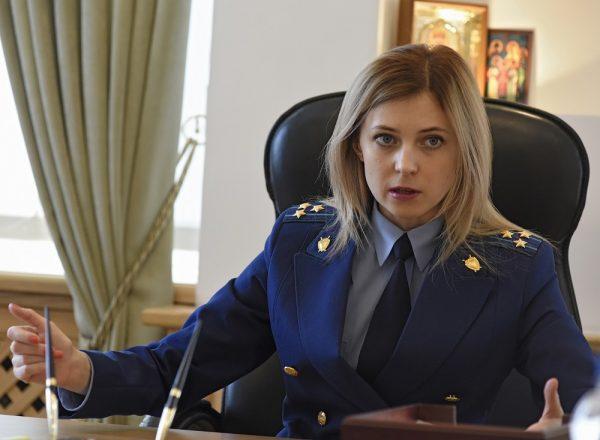 Полонская Наталья прокурор Крыма