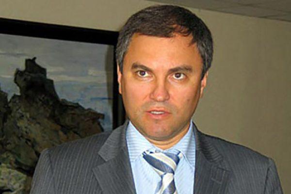 Вячеслав Володин женат и имеет дочь