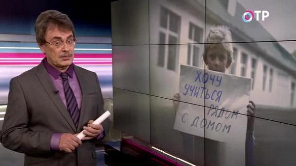 Сергей Лесков в прямом эфире