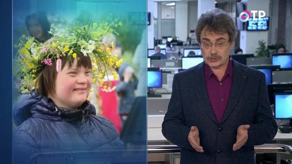 Сергей Лесков обозреватель канала ОТР