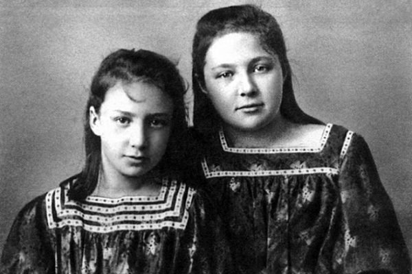 Марина Цветаева со своей сестрой Анастасией