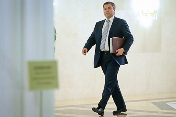 Вячеслав Володин увлекся комсомольским движениеем