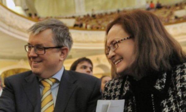 Эльвира Набиуллина с мужем