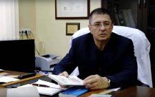 Александр Мясников: врач, личная жизнь