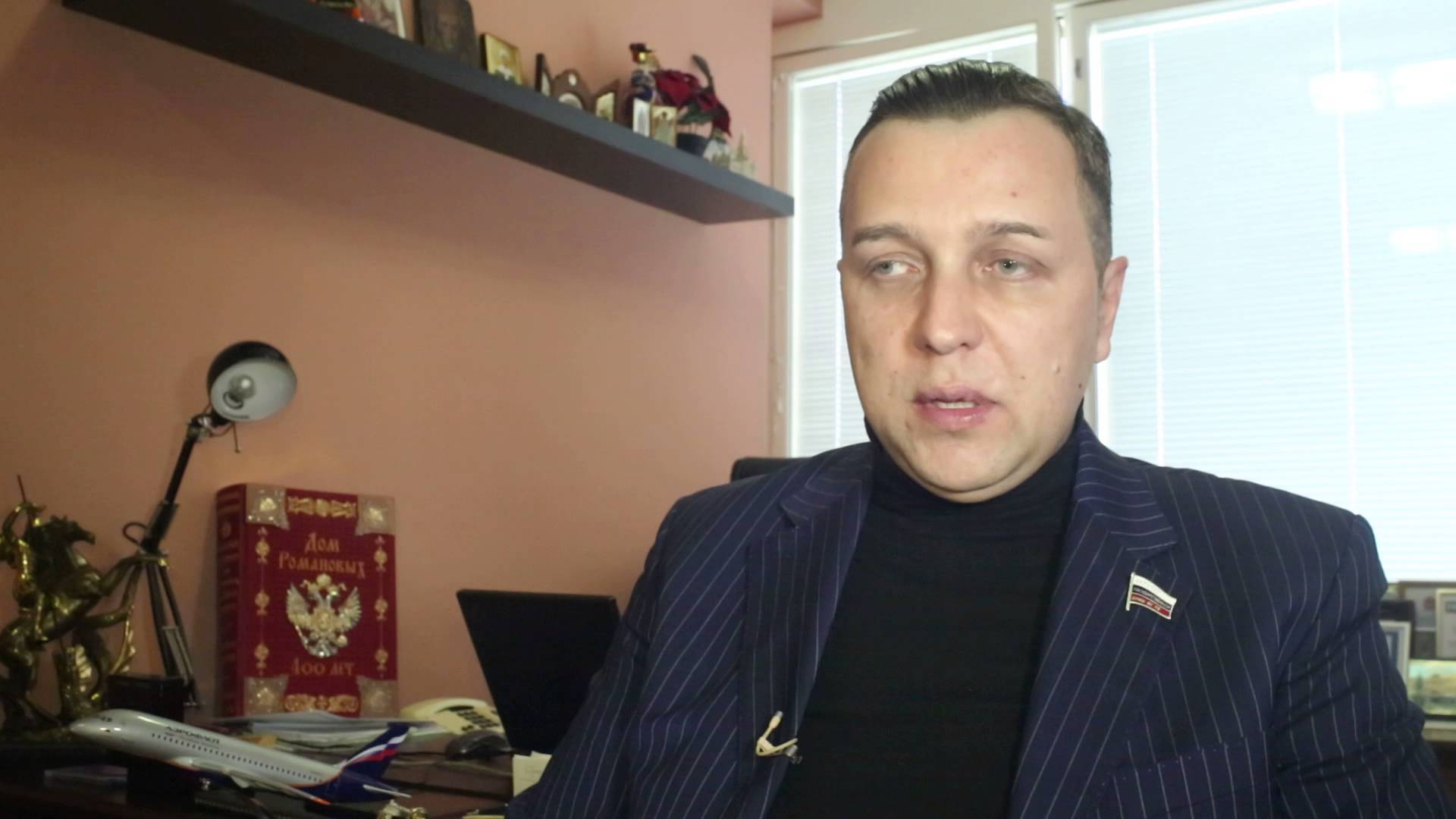 Александр Старовойтов: депутат, биография, родители